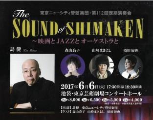Shimaken