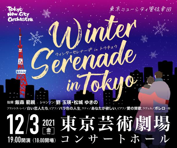 winter_610-510